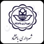 طراحی سایت شهرداری باغشاد
