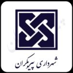 طراحی سایت شهرداری پیربکران