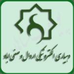 طراحی سایت دهیاری اردال و صفی آباد