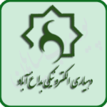 طراحی سایت دهیاری بداغ آباد