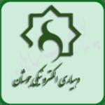 طراحی سایت دهیاری جوشان