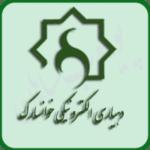طراحی سایت دهیاری خوانسارک