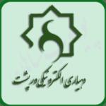 طراحی سایت دهیاری ورپشت